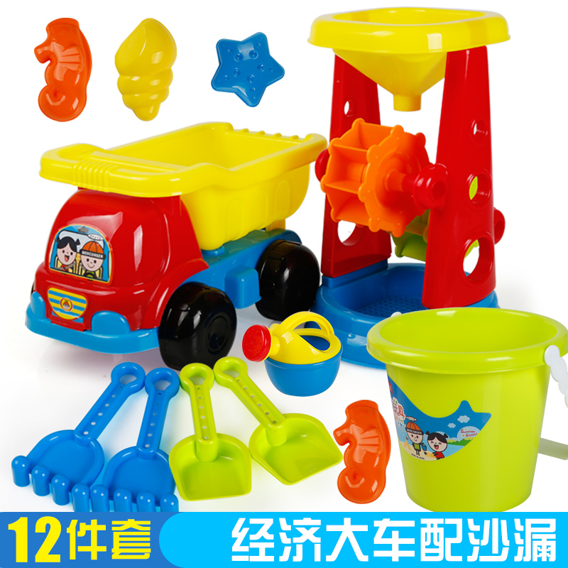 Atv Hourglass Bucket 12 Pieces
