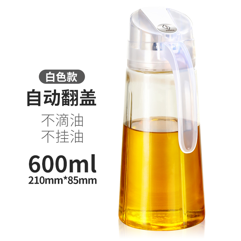 600ML conical automatic flip (fresh white)