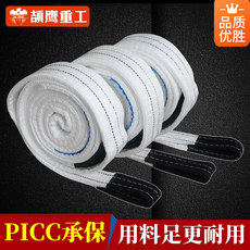 Jie Eagle lifting belt 5 tons of industrial cloth sling lifting cranes 10 6 3 m driving home the flexible flat tape 2t