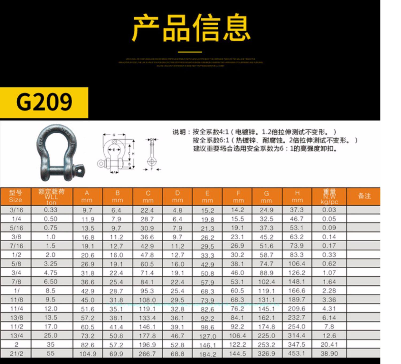 卡环卡扣美标弓形吊钩D型卸扣高强度U型吊耳安全吊装配件起重工具商品详情图