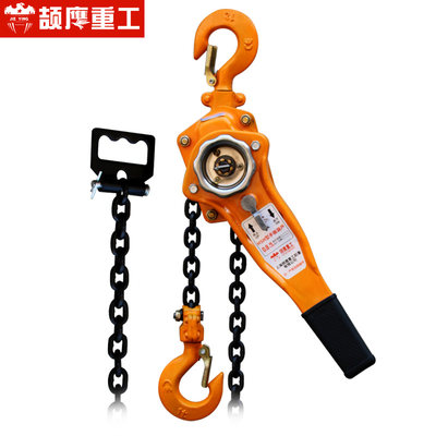 颉 颉手 扳 葫 1 ton 0.75t manual inverted 3 meters 1.5m2 tensioner hand chain knife hoist