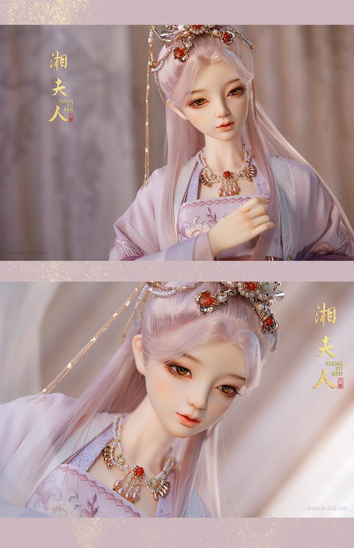 湘夫人_08.jpg