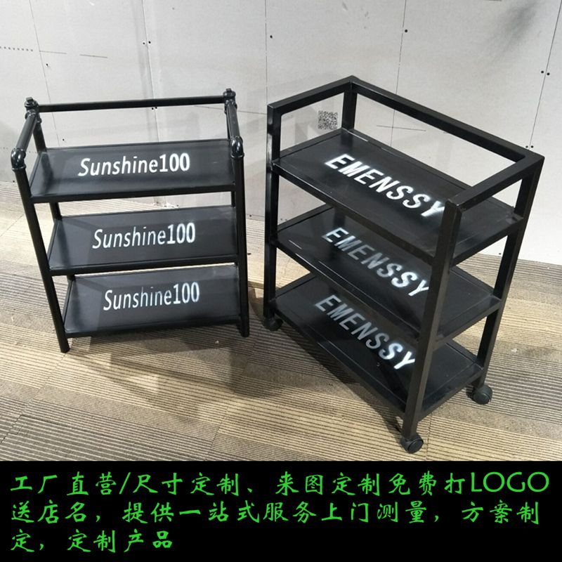 Custom Wrought Iron Kitchen Shelves Multi Y Hot Pot Three Hotel