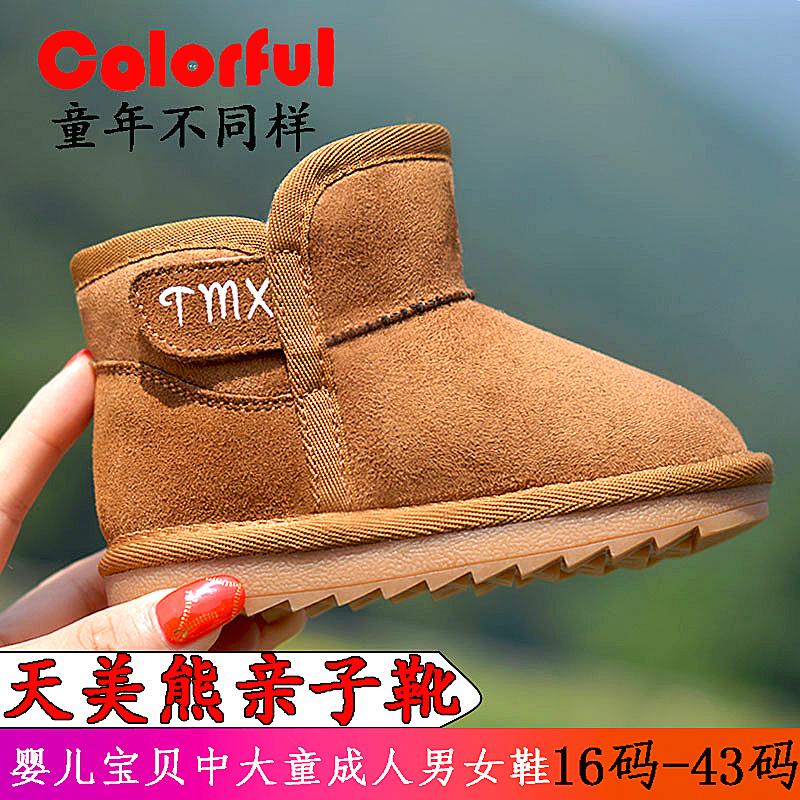 Tianmei Bear детские угги 2018 зимний новая коллекция утепленный бархатный удерживающий тепло на девочку детские Сухожилие говядины ботинки с утеплением