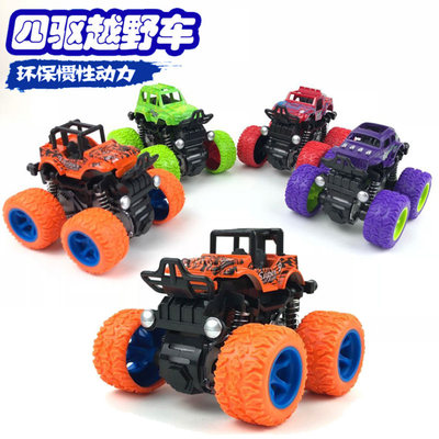 Inertial four-wheel drive off-road vehicle child boy baby toy car model fall resistant car 2-3-4-5 year old car