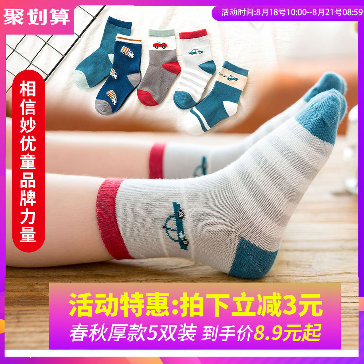 Children's socks cotton spring and autumn thick models girls boys newborn baby cotton socks in the big children baby in the tube autumn and winter
