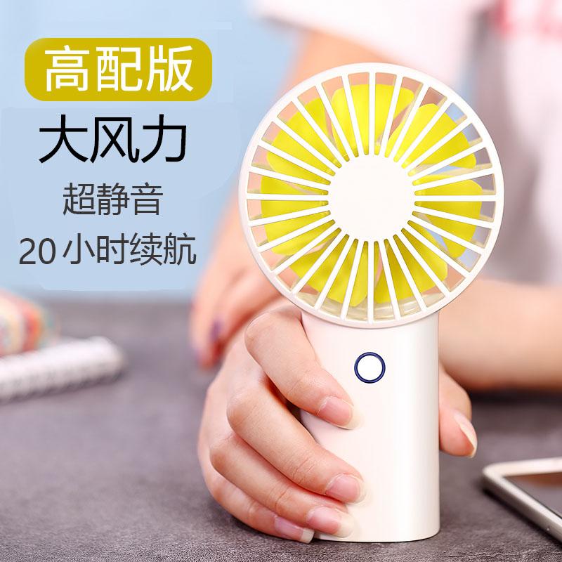 Fan USB Fan Portable Mini Bed Student Desktop Desktop Handheld Silent Fan Student Dormitory Office USB Small Fan,Yellow