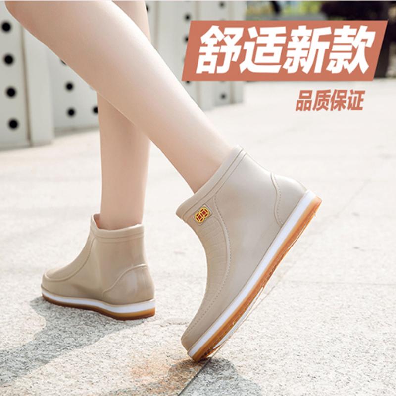 春夏季雨鞋女时尚潮流雨靴中筒水鞋短筒水靴胶鞋牛筋厚底防滑套鞋