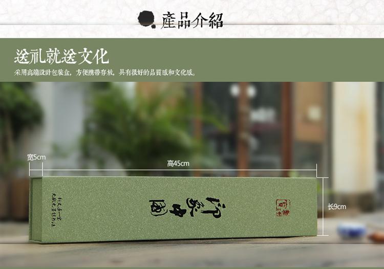 印象中国-1_08