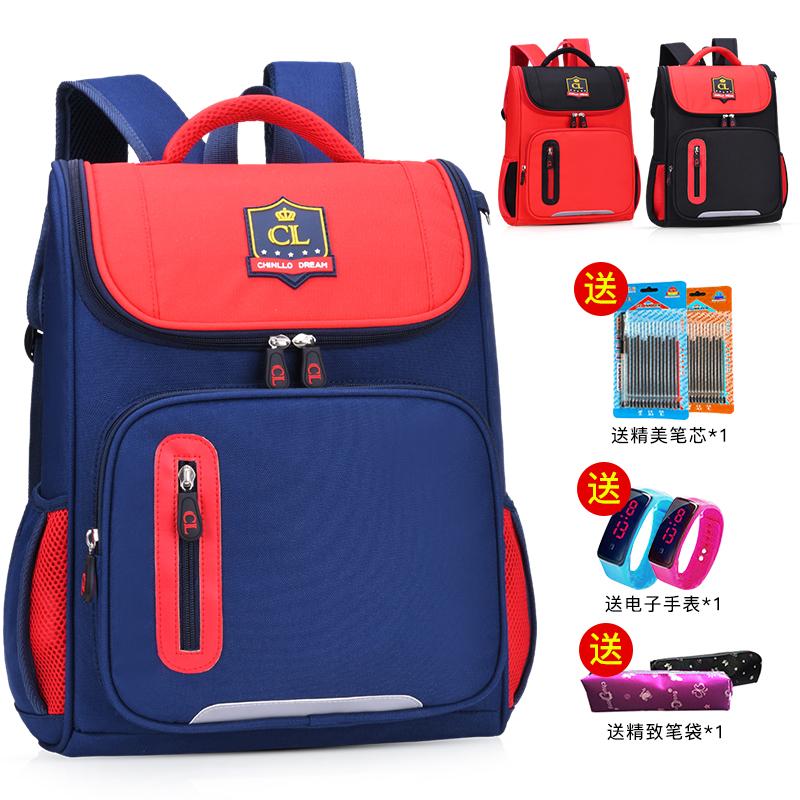 小学生年级背包1-3-4-6男孩幼儿园双肩女孩儿童书包可定制印LOGO