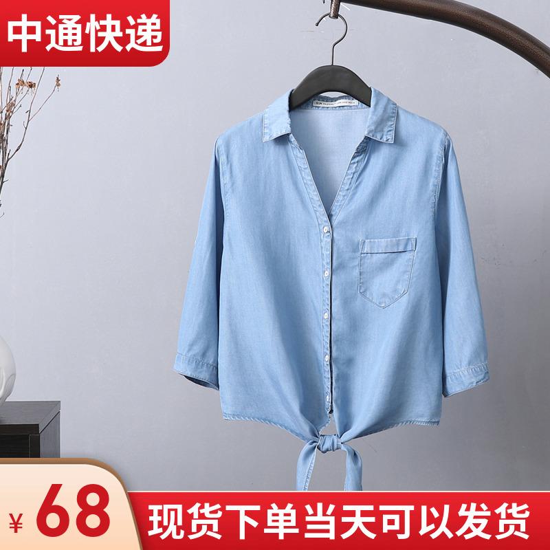 V领天丝牛仔短袖女薄款衬衫2020夏季挽袖韩版宽松蝴蝶结上衣衬衣