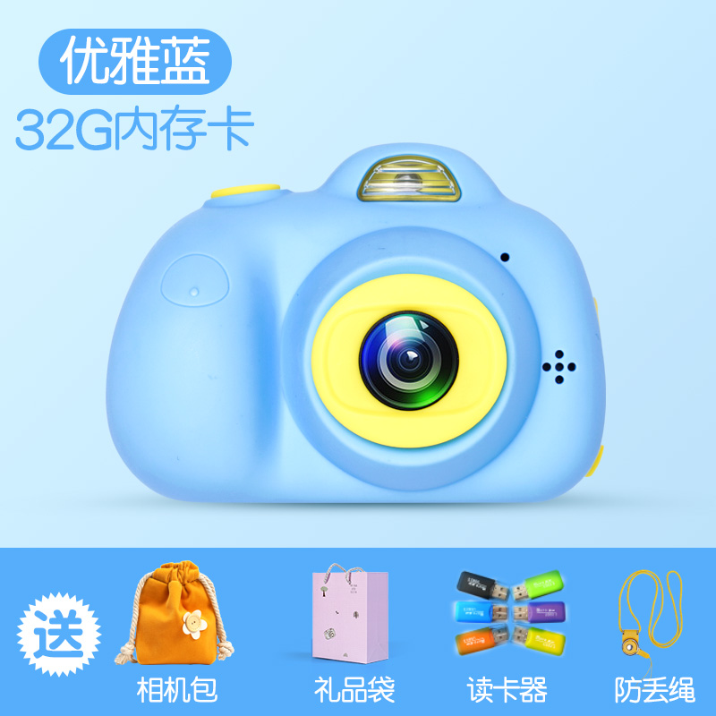 Elegant Blue +32g Memory Card + Collection Plus Purchase To Send A Gift Package