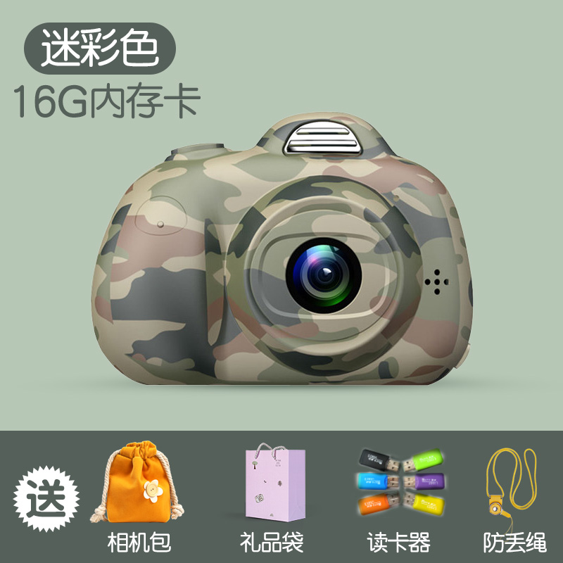 Camouflage +16g Memory Card + Collection Plus Purchase To Send A Gift Package