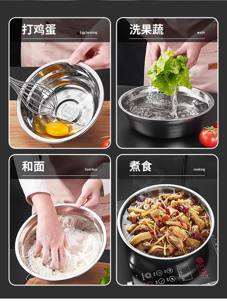 碗公食品级加厚不锈钢盆子套装家用厨房洗菜打蛋和麵吃饭学生详细照片