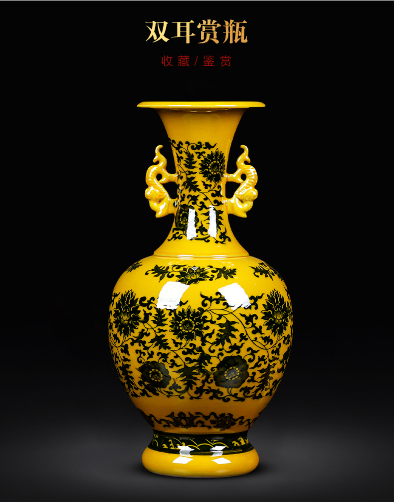 Jingdezhen ceramics yellow glaze ears vase archaize open piece of flower arranging new Chinese style household furnishing articles sitting room adornment