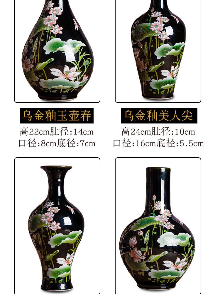 Jingdezhen ceramics decal black lotus flower bottle place flower arrangement of Chinese style household wine sitting room adornment