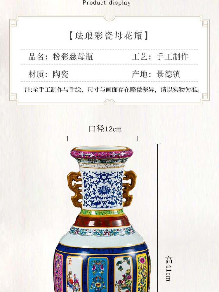 Jingdezhen ceramics imitation qianlong mother small porcelain vase pastel flower arranging furnishing articles sitting room of Chinese style household ornaments