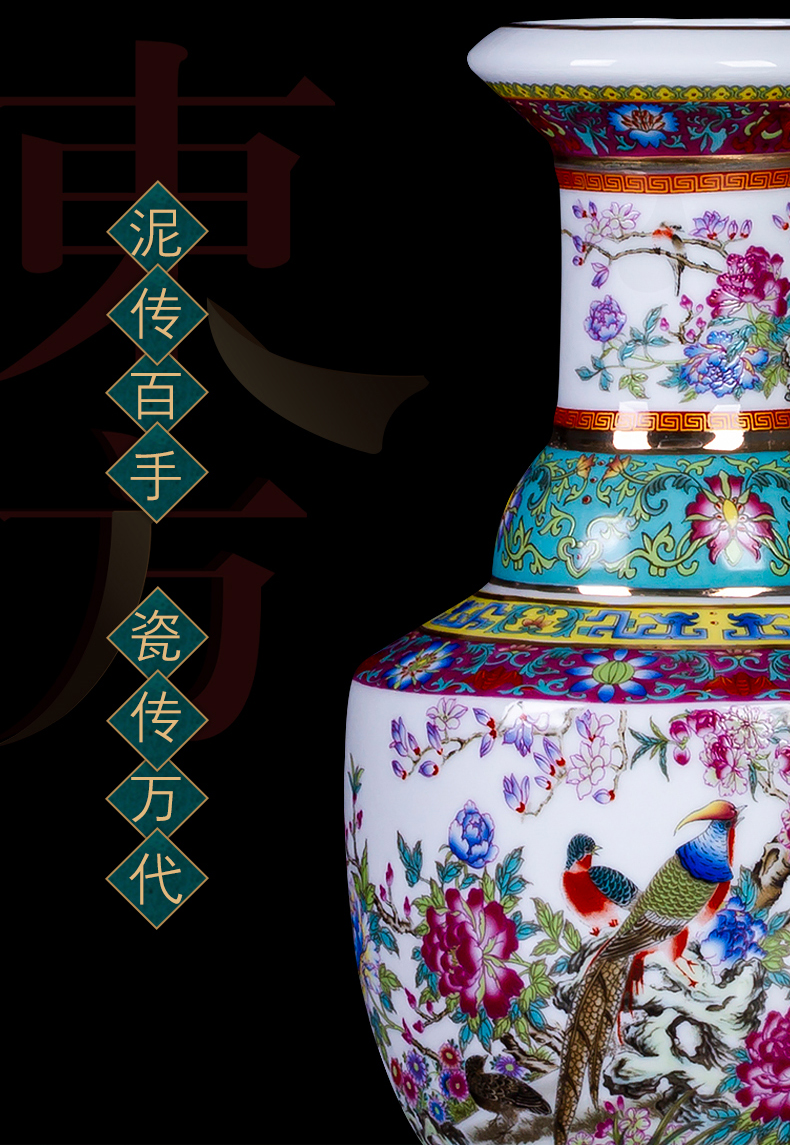 Archaize of jingdezhen ceramics colored enamel painting of flowers and floret bottle of home sitting room porch rich ancient frame adornment furnishing articles