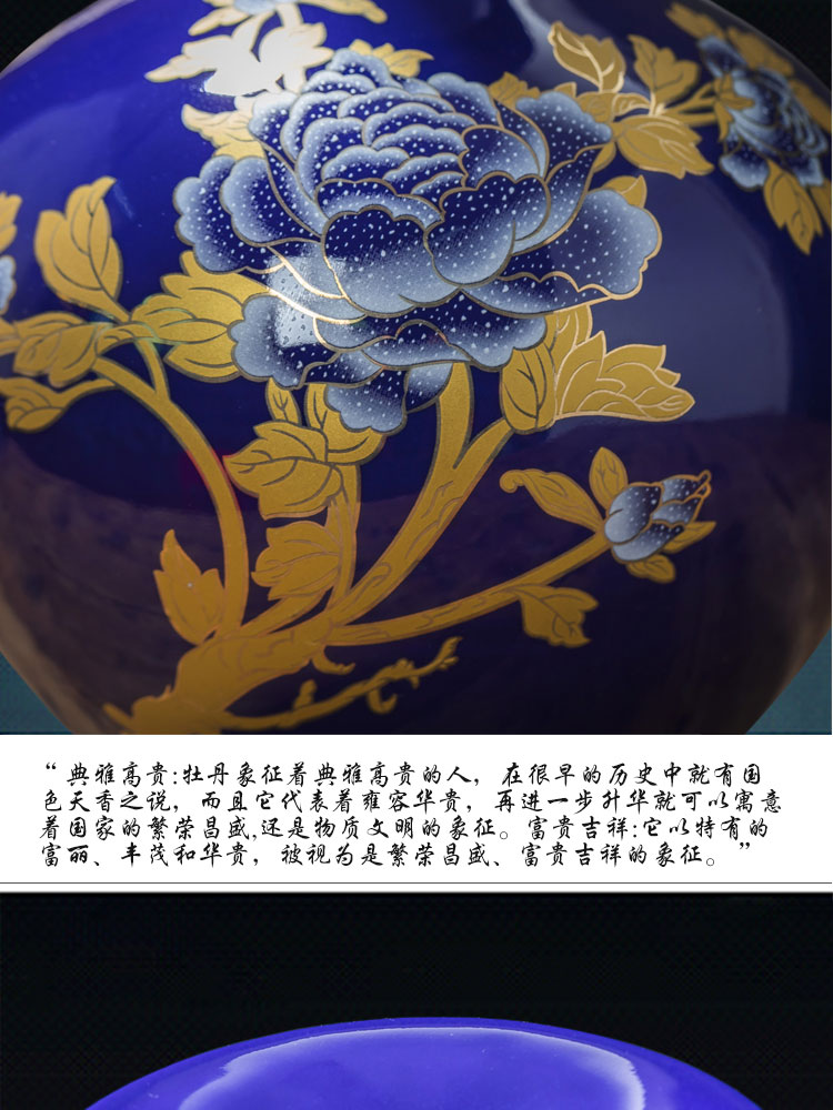 Jingdezhen ceramics glaze blue paint peony vases, flower arranging is placed the new Chinese style household living room TV cabinet decoration