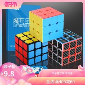 Кубики Рубика,  Магия домен куб орден 3 два четыре 4 пять ранг иностранец установите комплект гладкий ребенок конкуренция специальный новичок игрушка, цена 77 руб