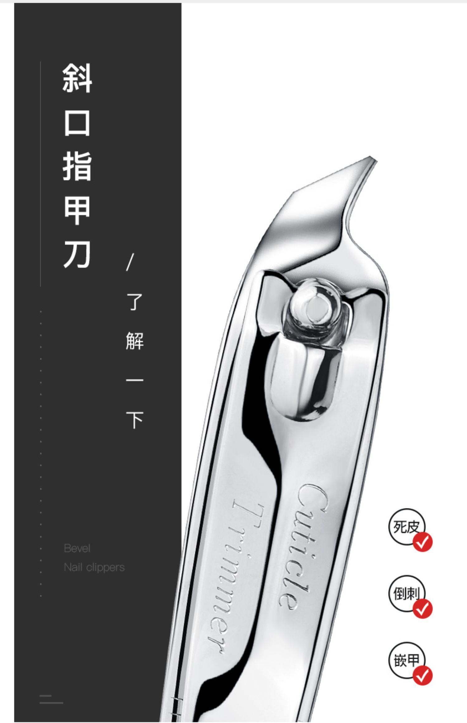 【博友】单个指甲刀指甲剪指甲钳美甲工具