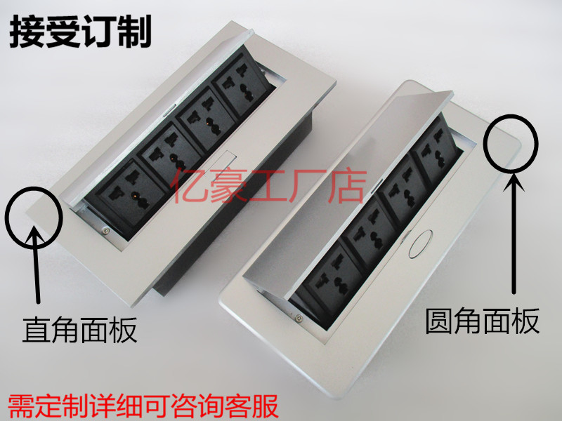 Multimedia Desktop Socket Multifunction Office Conference Room - Conference table power box