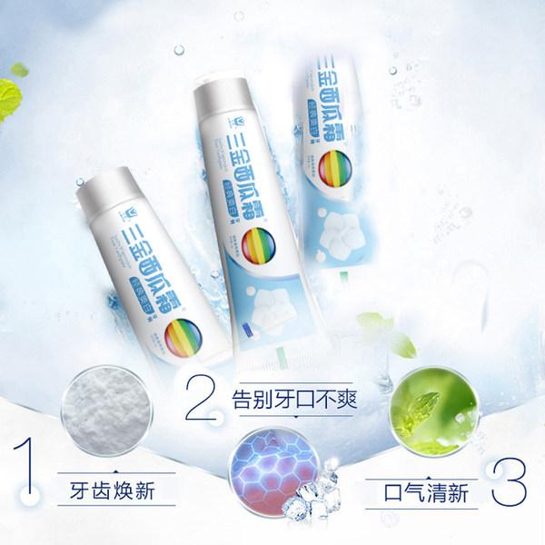 三金西瓜霜 经典美白牙膏 60g*3支 天猫优惠券折后¥9.99包邮(¥19.99-10)