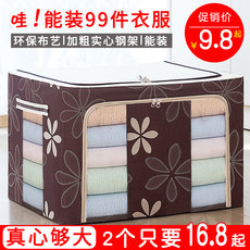 Oxford cloth storage box king-size steel storage box folding-clothes quilts folded cloth bags storage box