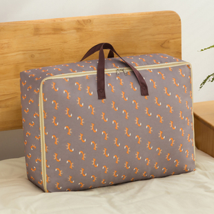 Thickened Oxford cloth storage bag