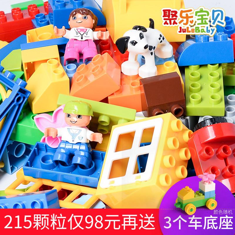 益智lego玩具大木桌积儿童宝宝兼容拼装颗粒3男孩子6女孩1-2周岁4