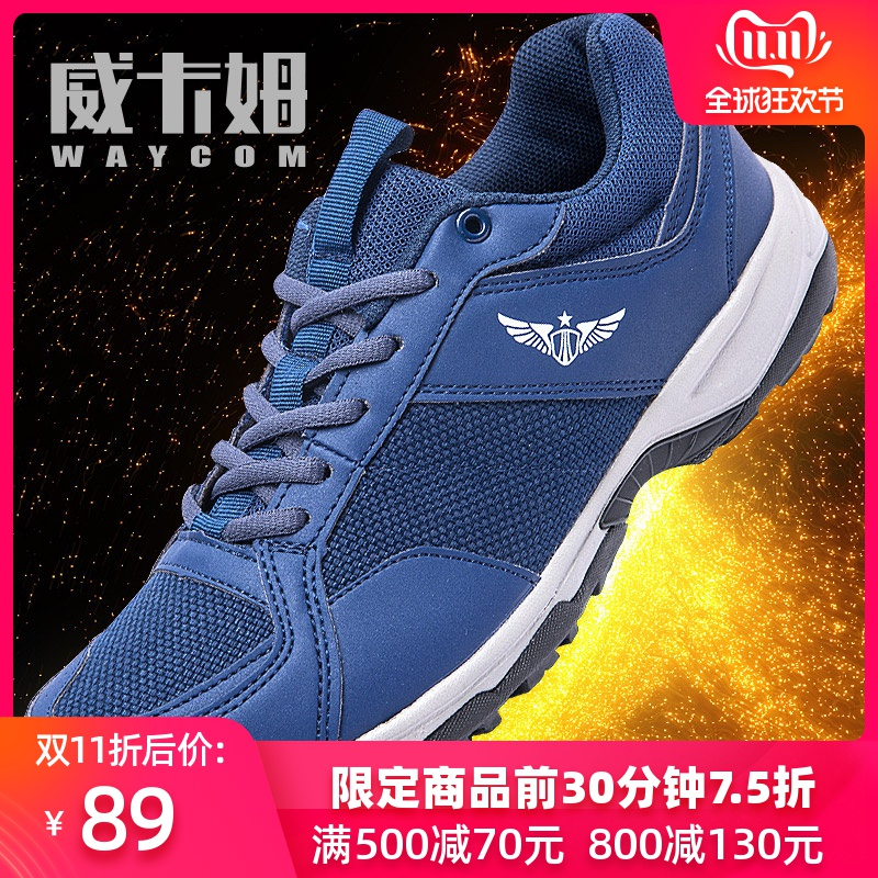 Winter new 07a blue for training shoes military shoes men running shoes training training running shoes for training shoes
