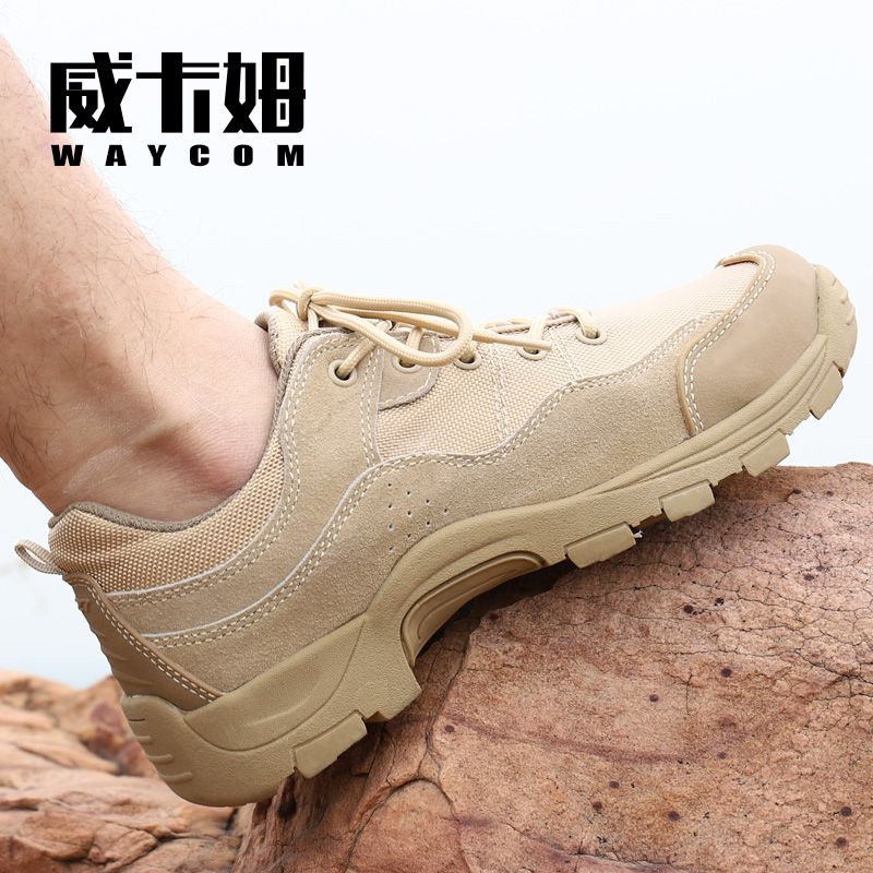 Wickham mountaineering shoes men's new summer outdoor shoes travel shoes sand non-slip wear-resistant hiking shoes men