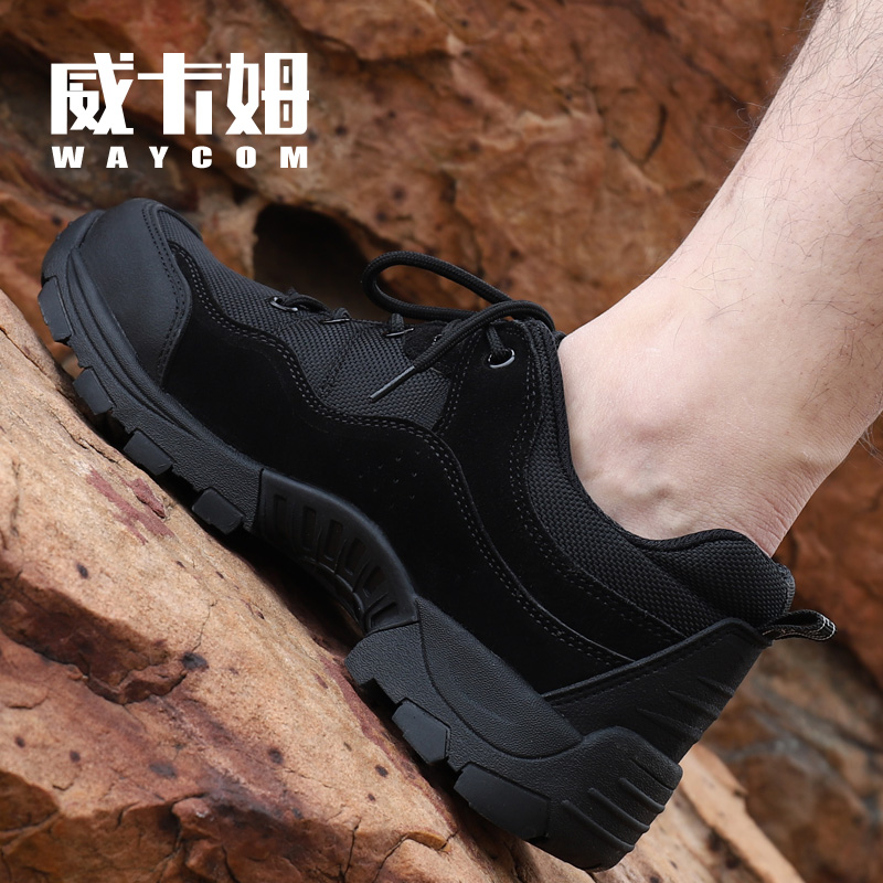 Spring summer outdoor sports hiking shoes men's non-slip shock absorption hiking shoes men's lightweight breathable mountain climbing shoes wear-resistant running shoes