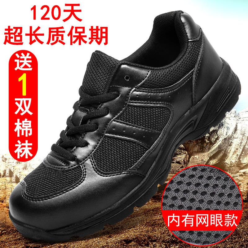 Летняя новинка стиль 07a сделать поезд черные туфли сетка выделение пожаротушение клей обувной бег обувной армия поезд сверхлегкий обувной пробег обувной