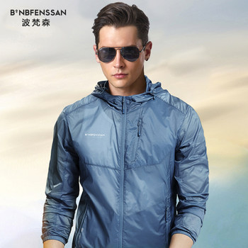 German wave Vatican-skin clothing ultra-thin breathable sun protection clothing for men and women outdoor clothing sunscreen skin sport coat windbreaker