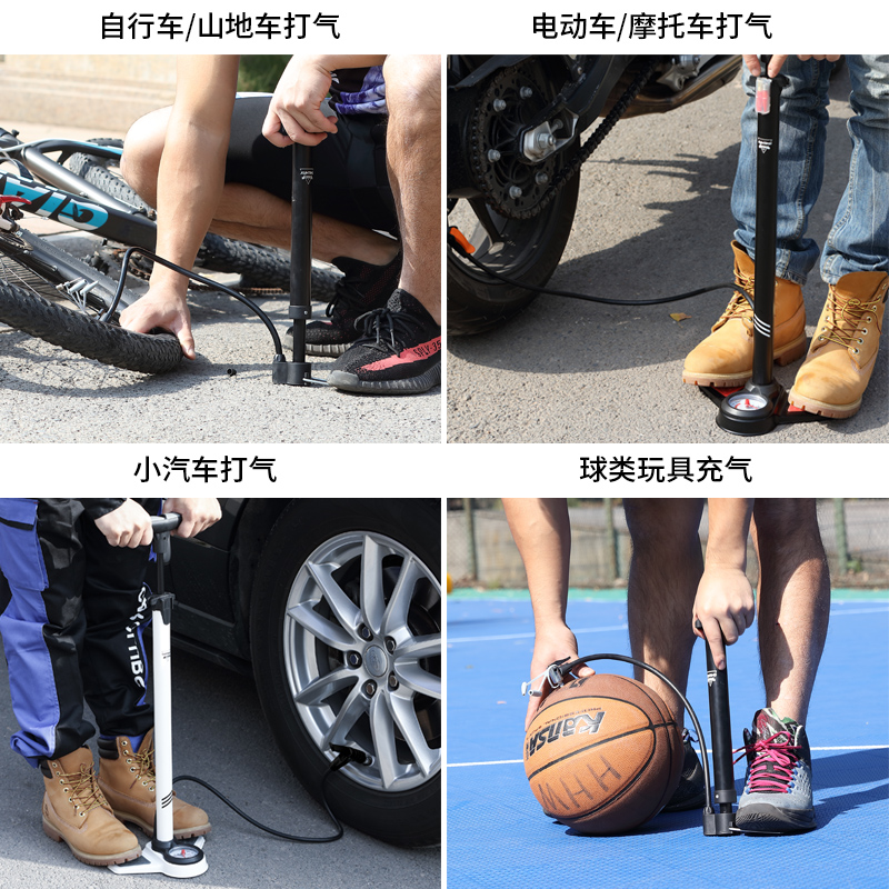 Bicycle pump gas cylinders of small household electric car battery car inflatable tube basketball sub common pipe