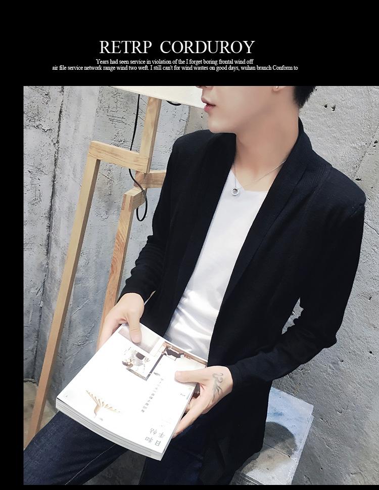秋冬季型男款式韩版开衫2件套修身针织衫 披风毛线衣 男装 F22P65
