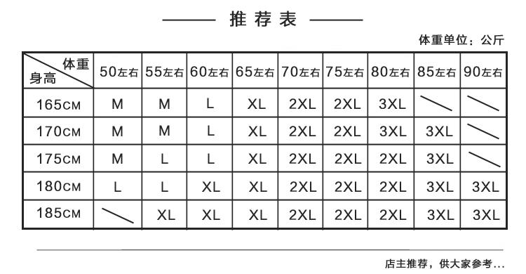 2016秋冬季男士休闲套头卫衣 韩版学生连帽衣 男装外套 潮F37P45