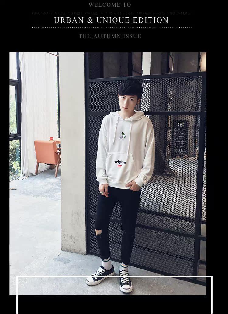秋季时尚文艺男卫衣 青少年韩版外套 学生连帽衣 男装 潮 F36P45