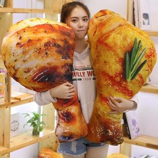 Моделирование курица нога барбекю куклы плюш игрушка держать частица континиуса сон смешной ткань кукла личность подушка день святого валентина подарок