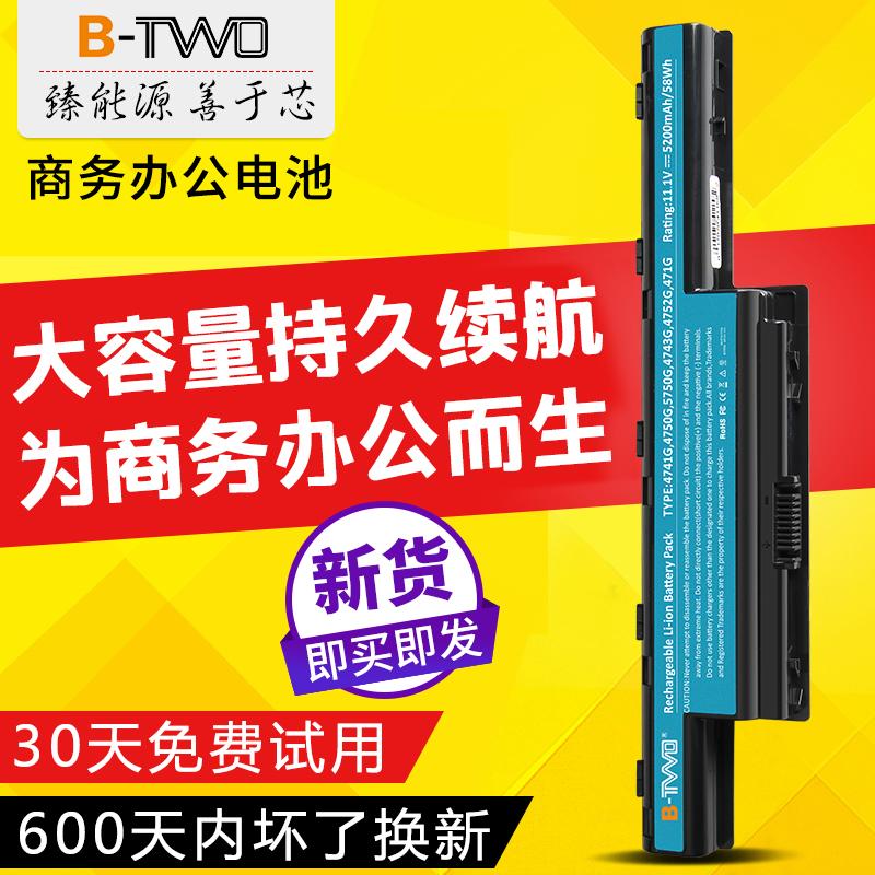 btwo宏基4750g电池ACER4752g4741g4743g4738ge1-471g5750gAS1010DD3131AS1010DD5151AS1010DD8181笔记本电池