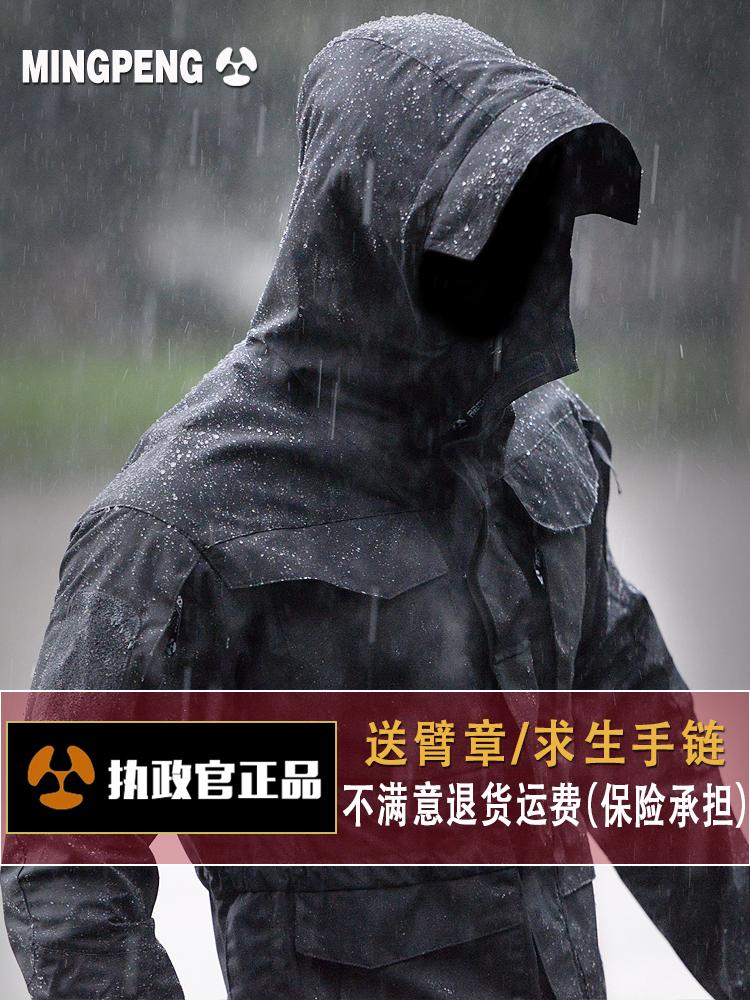 Archon veste tactique de l'ombre à ressort homme M65 vêtements d'assaut en éventail version longue de la veste imperméable de la tranchée