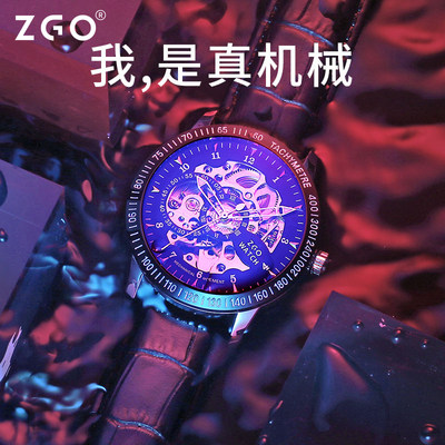 Watch men's mechanical watch men's automatic hollow dial tritium waterproof student trend tourbillon concept watch