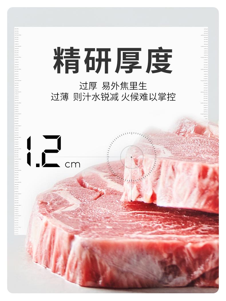 小牛凯西 澳洲进口 原肉整切牛排套餐 130gx10片 礼盒装 券后148元包邮送意面+鸡排 买手党-买手聚集的地方