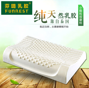 Finlu Thailand imported natural latex pillow, neck pillow, massage pillow, home sleep rubber pillow