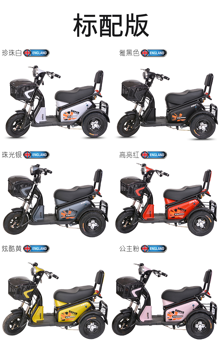 電動三輪車代步車接送孩子成人家用新款女性迷你小型雙人電瓶DPJ