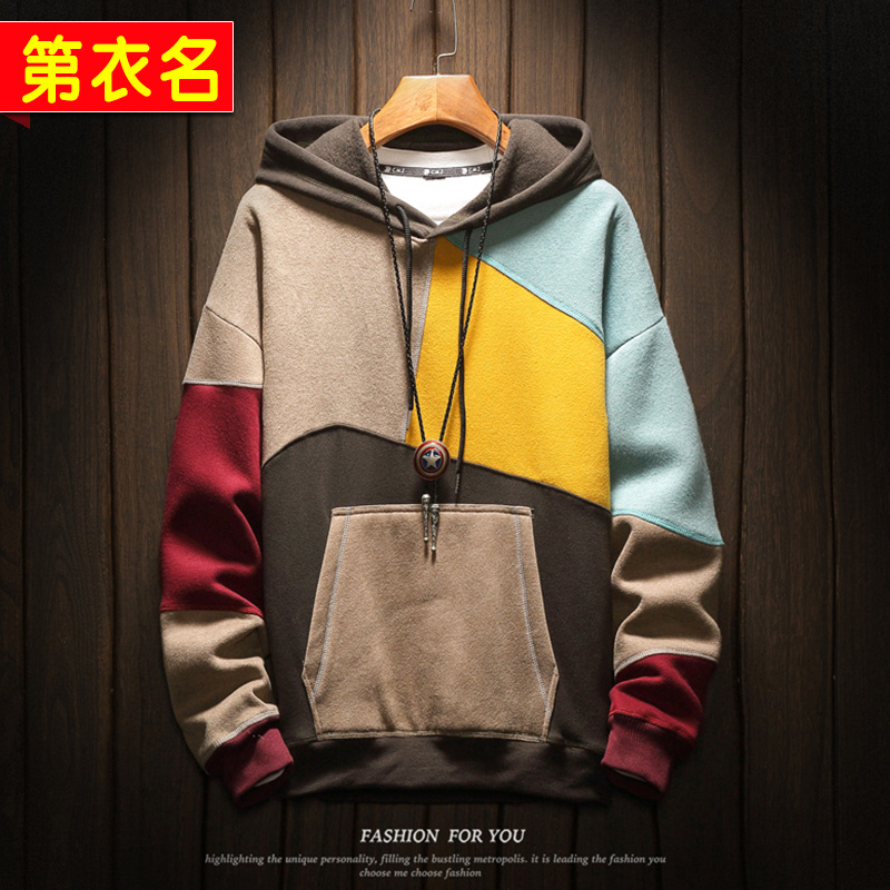 Sweater men Hooded fight color jacket Jacket body 桖 Korean version of the trend of casual sportswear students shirt spring and autumn