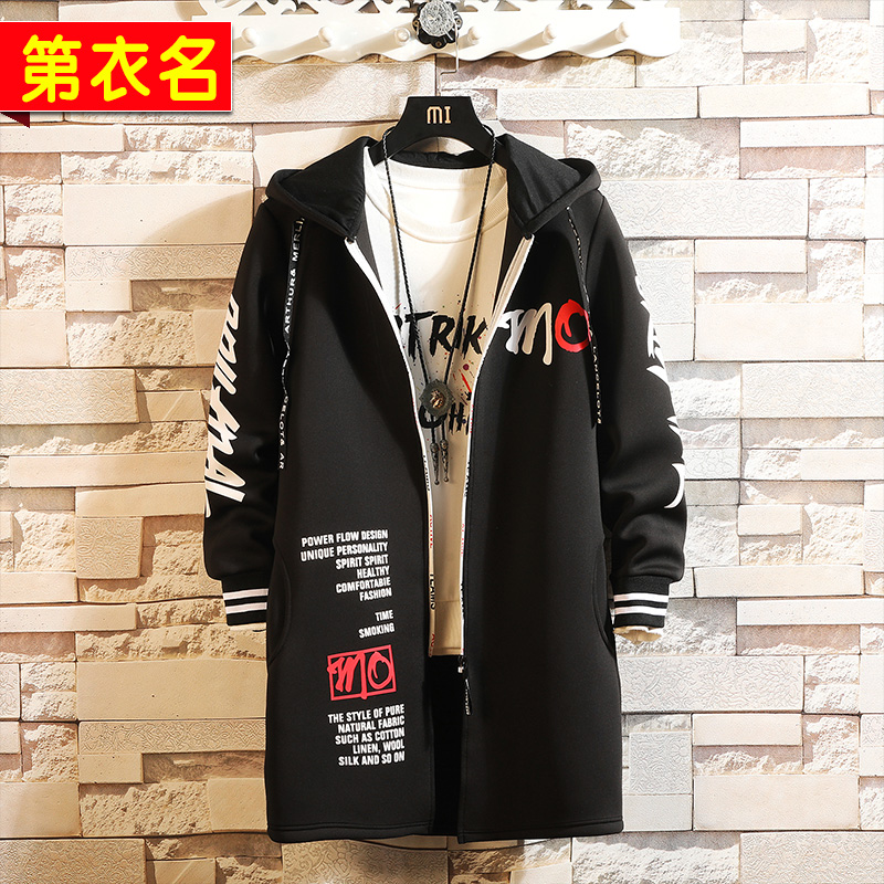 Jacket Men's 2019 spring and autumn Korean trend large cap men's casual student long trench coat jacket