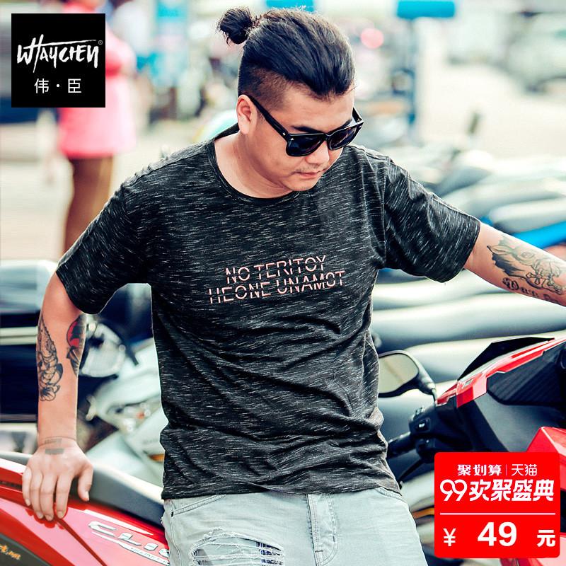 Thủy triều thương hiệu kích thước lớn nam ngắn tay T-Shirt chất béo nửa tay t-shirt lỏng chất béo và phân bón cộng với tăng vòng cổ mùa hè chữ
