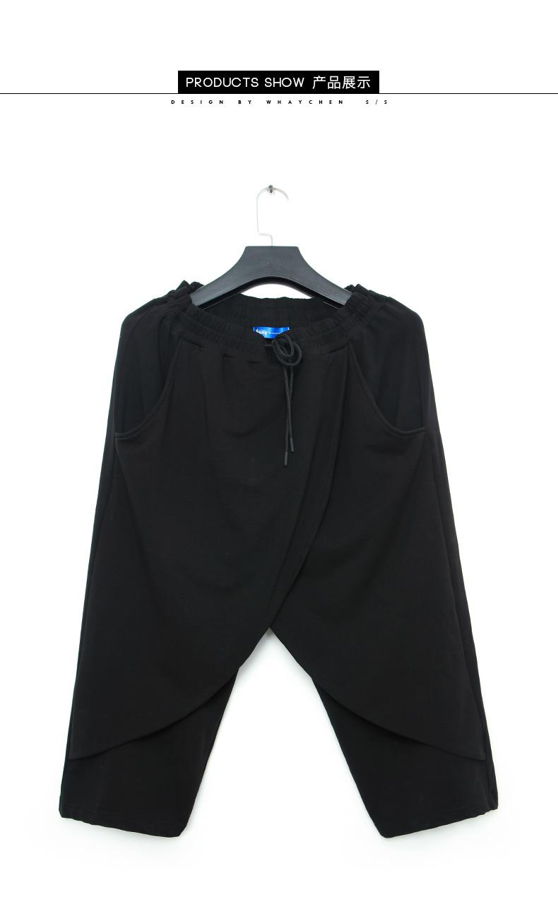 Weichen tide thương hiệu kích thước lớn nam mùa hè cắt quần quần harem chất béo cộng với phân bón để tăng hip hop quần short chất béo lỏng